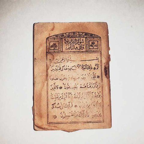 old-quran